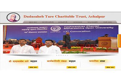 DTCT Achalpur
